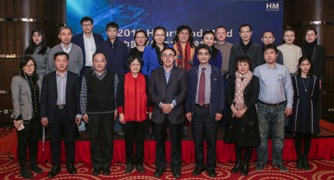The Editorial Board Members of HM in China Group Image