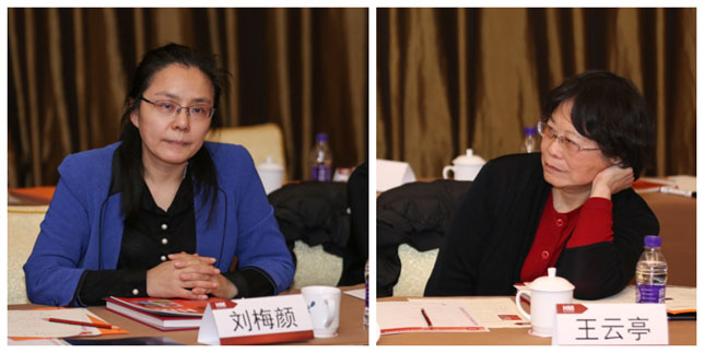 Prof. Meiyan Liu and Prof. Yunting Wang
